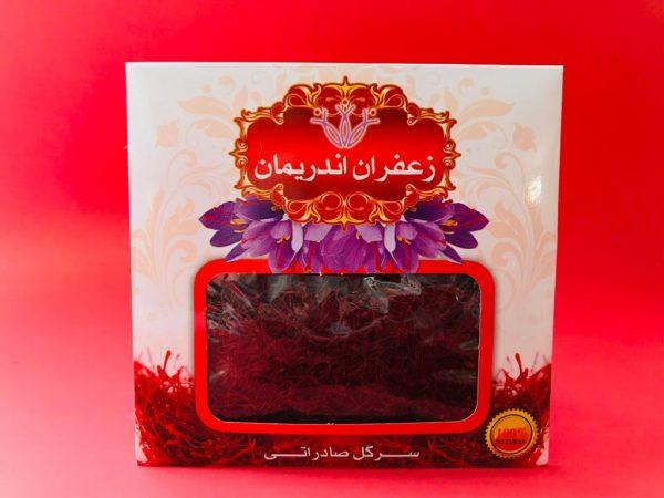 زعفران 4 گرمی